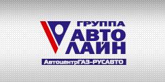 АвтоцентрГАЗ-РУСАВТО