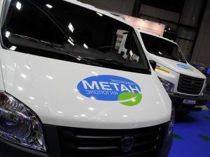 Газель Next на метане CNG (1)