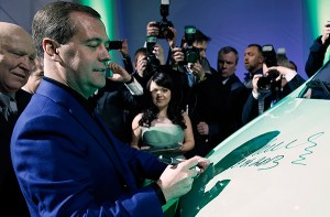 Д.А. Медведев