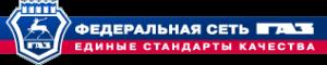 федеральная сеть дилеров завода ГАЗ