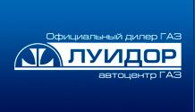 луидор-саранск