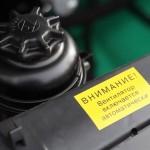 предупреждение об автоматическом включении вентилятора
