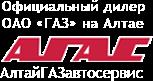 www.gaz-agas.ru