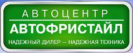 www_autof_ru